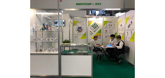 "The 17-th International exhibition ""Gas.Oil.Technologies"" in Ufa, Republic of Bashkortostan, from 21 to 24-th of May 2019."